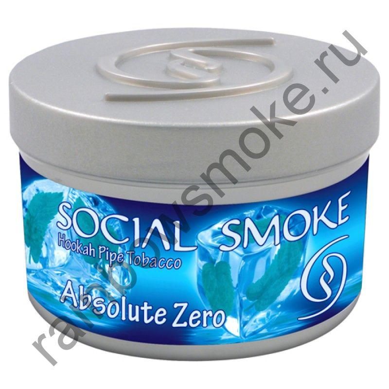 Social Smoke 1 кг - Absolute Zero (Абсолютный Ноль)