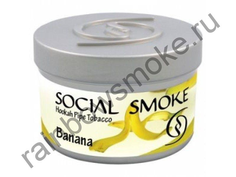 Social Smoke 1 кг - Banana (Банан)