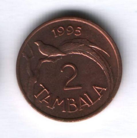 2 тамбалы 1995 года Малави