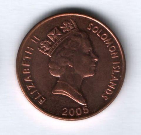 2 цента 2005 года Соломоновы острова