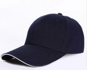 Темно синяя стильная бейсболка