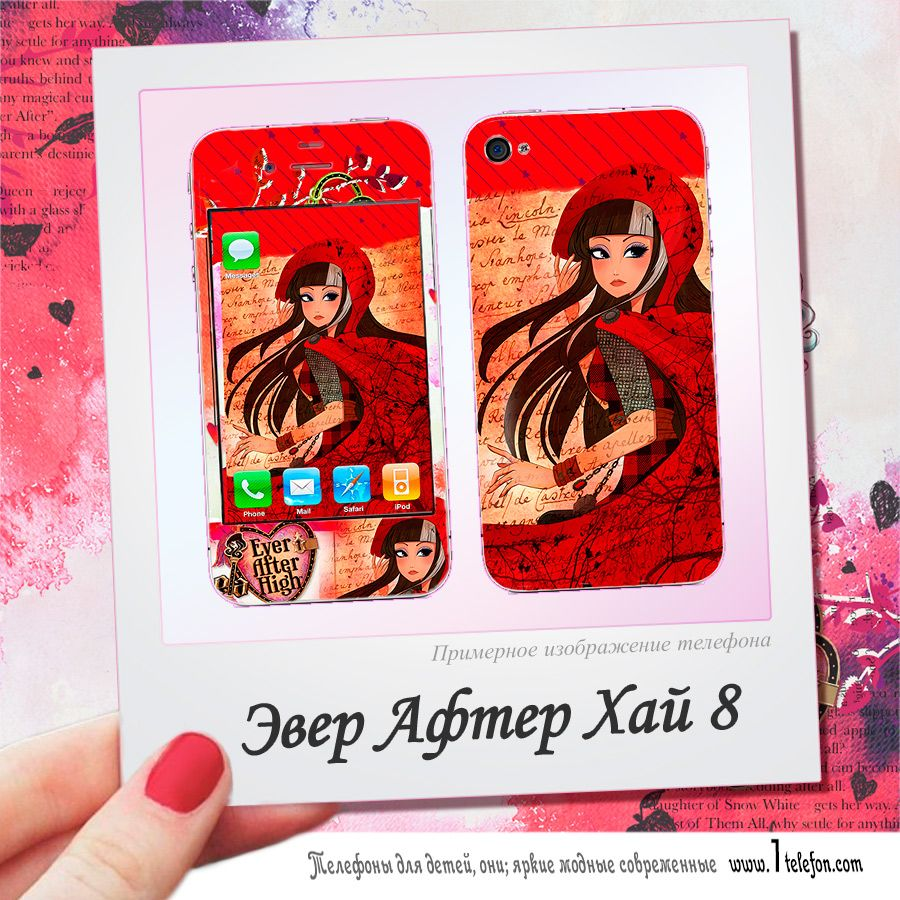 Huawei Honor 7A (стиль Ever After High)