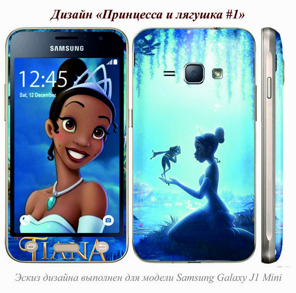 Samsung Galaxy J1 Mini Prime (Принцессы 2)