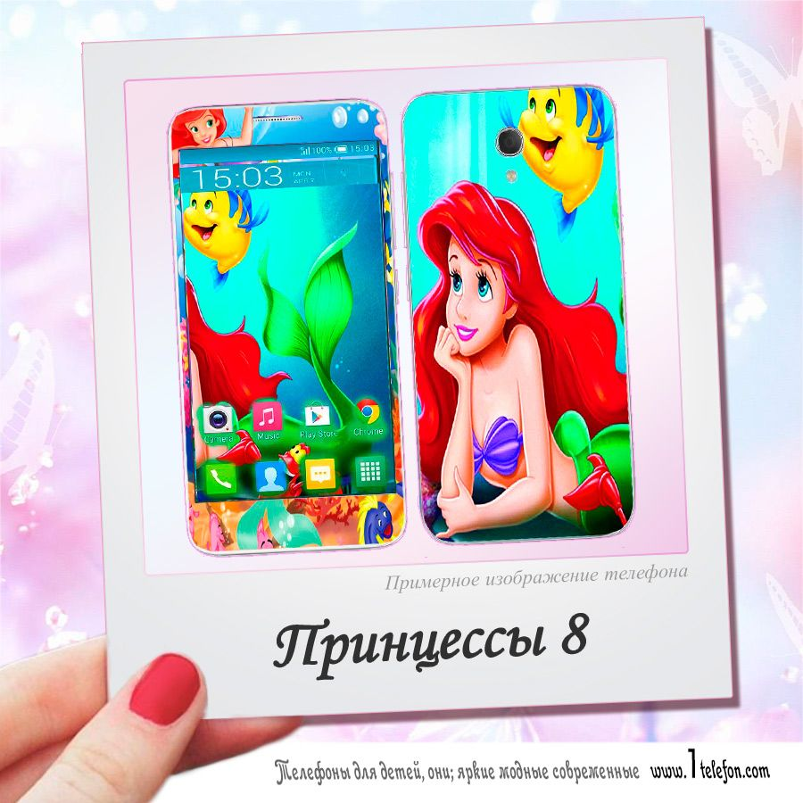 Samsung Galaxy J1 Mini Prime (Принцессы)