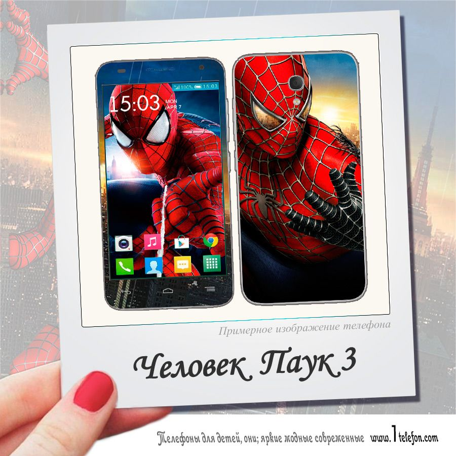 Samsung Galaxy J1 Mini Prime (Человек-паук)