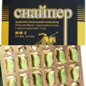 Снайпер, 12 таб+12 витаминок