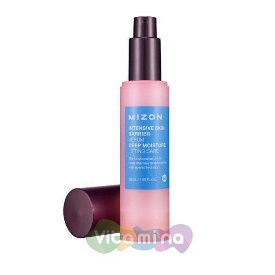 Mizon Сыворотка для интенсивной защиты кожи Intensive Skin Barrier Serum, 50 мл
