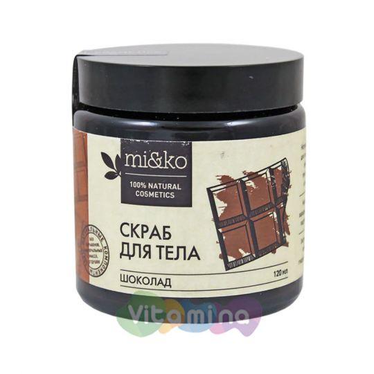 Mi&Ko Скраб для тела Шоколад антицеллюлитный, 120 мл