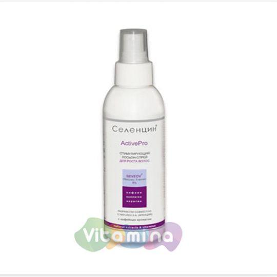 Селенцин лосьон-спрей стимулирующий для роста волос, 150 мл