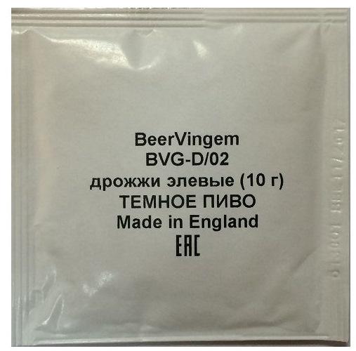 Дрожжи пивные BeerVingem элевые для темного пива, 10 г