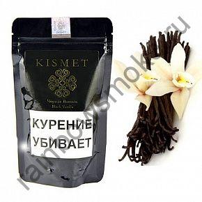 Kismet 100 гр - Black Vanilla (Черная Ваниль)