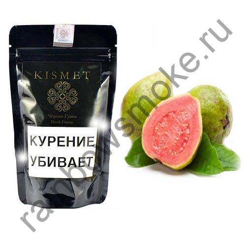 Kismet 100 гр - Black Guava (Черная Гуава)