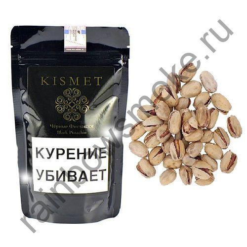 Kismet 100 гр -  Black Pistachio (Черные Фисташки)