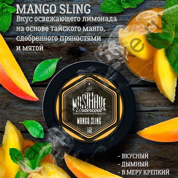Must Have 125 гр - Mango Sling (Манго)