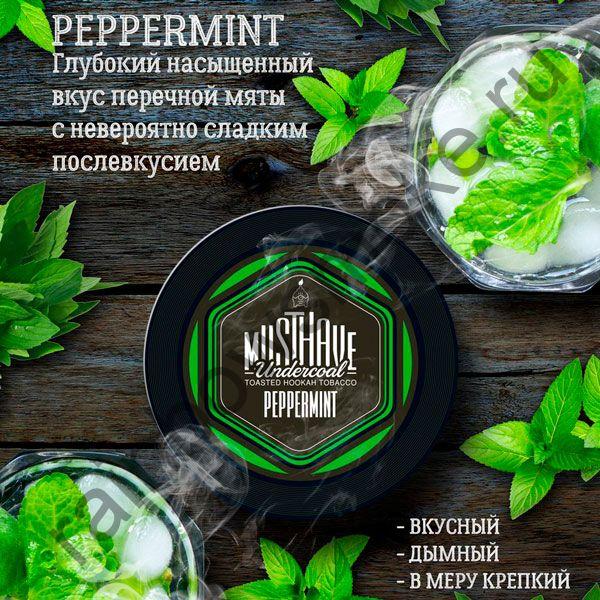 Must Have 125 гр - Peppermint (Перечная мята)