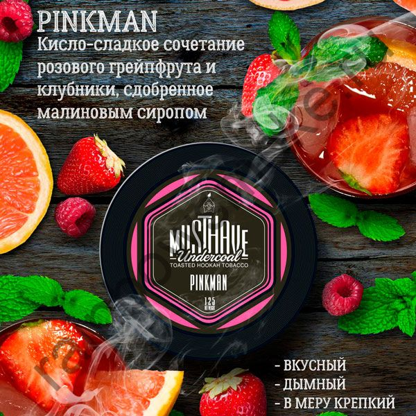 Must Have 125 гр - Pinkman (Пинкман)