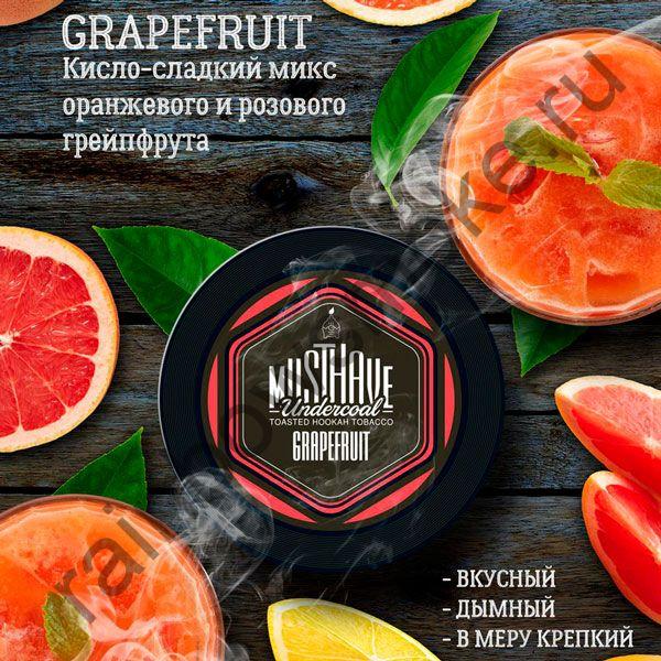 Must Have 125 гр - Grapefruit (Грейпфрут)