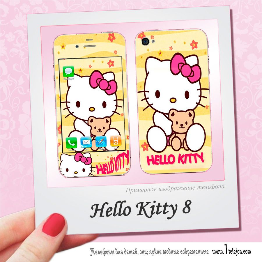 Alcatel 4047 (Hello Kitty)