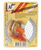 Овощерезка-винегретница 5 мм