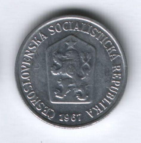 10 геллеров 1967 года Чехословакия