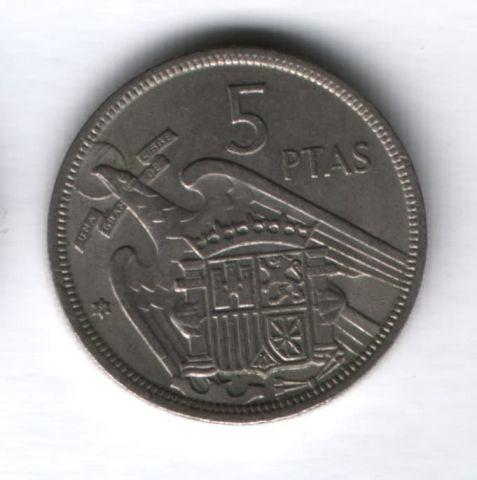 5 песет 1969 года Испания XF