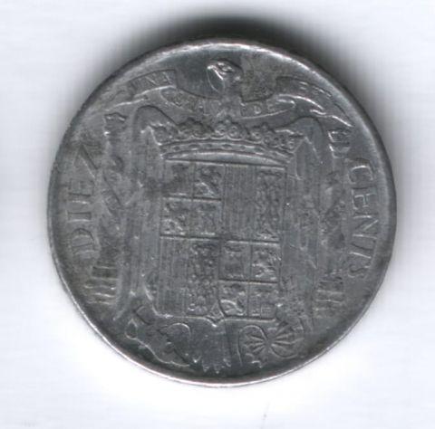 10 сантимов 1953 года Испания