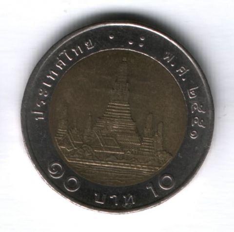 10 батов 2008 г. Таиланд
