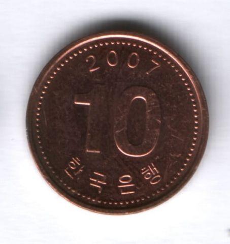 10 вон 2007 года Южная Корея