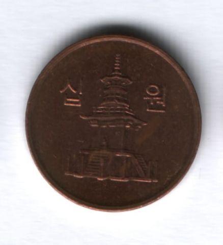 10 вон 2008 года Южная Корея