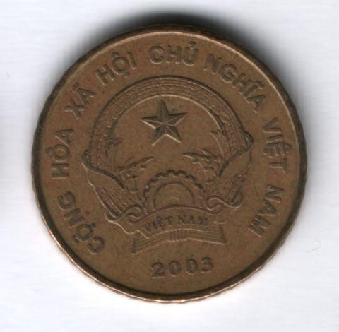 5000 донгов 2003 года Вьетнам
