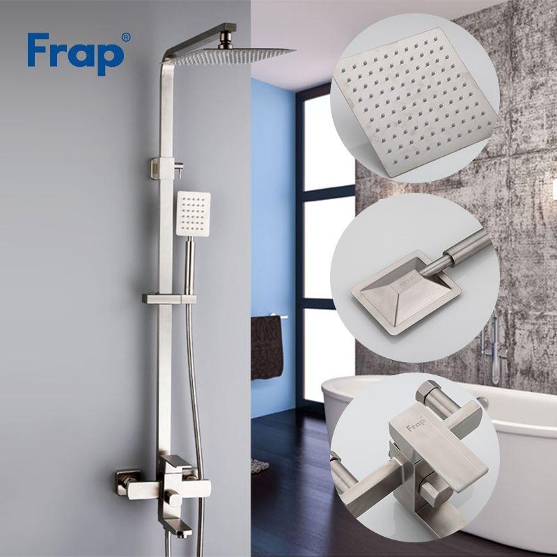 Frap F2421 Душевая система