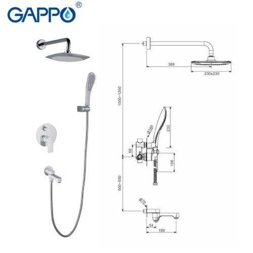 Встраиваемая душевая система Gappo G7148-8