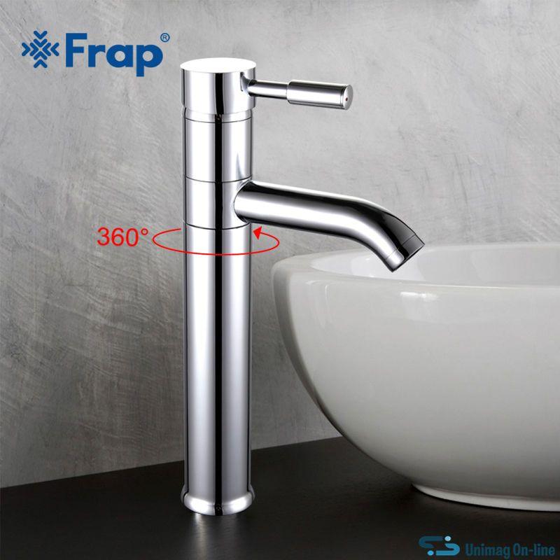 Frap H52 F1052-2 Смеситель для раковины