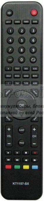 JVC KT1157-SX