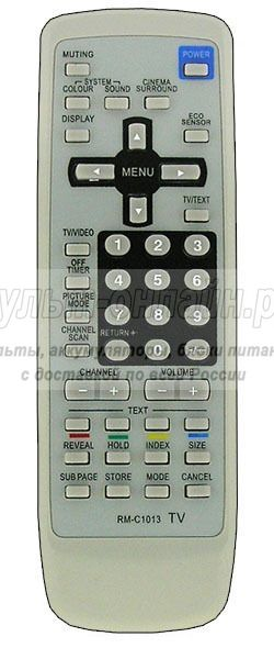 JVC RM-C1013,  RM-C1023