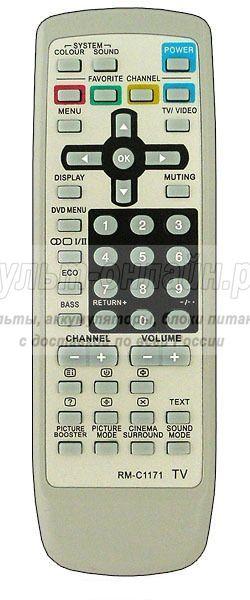 JVC RM-C1171