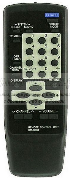 JVC RM-C360 чёрный