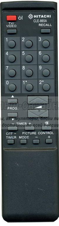 Hitachi CLE-865A