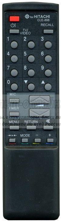 Hitachi CLE-898