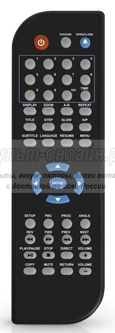 Hyundai H-DVD5028, Soundmax TT6011A