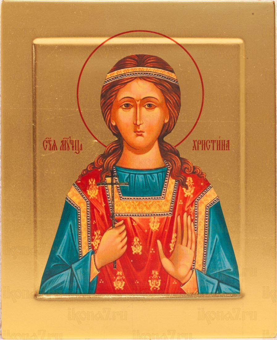 Христина Тирская