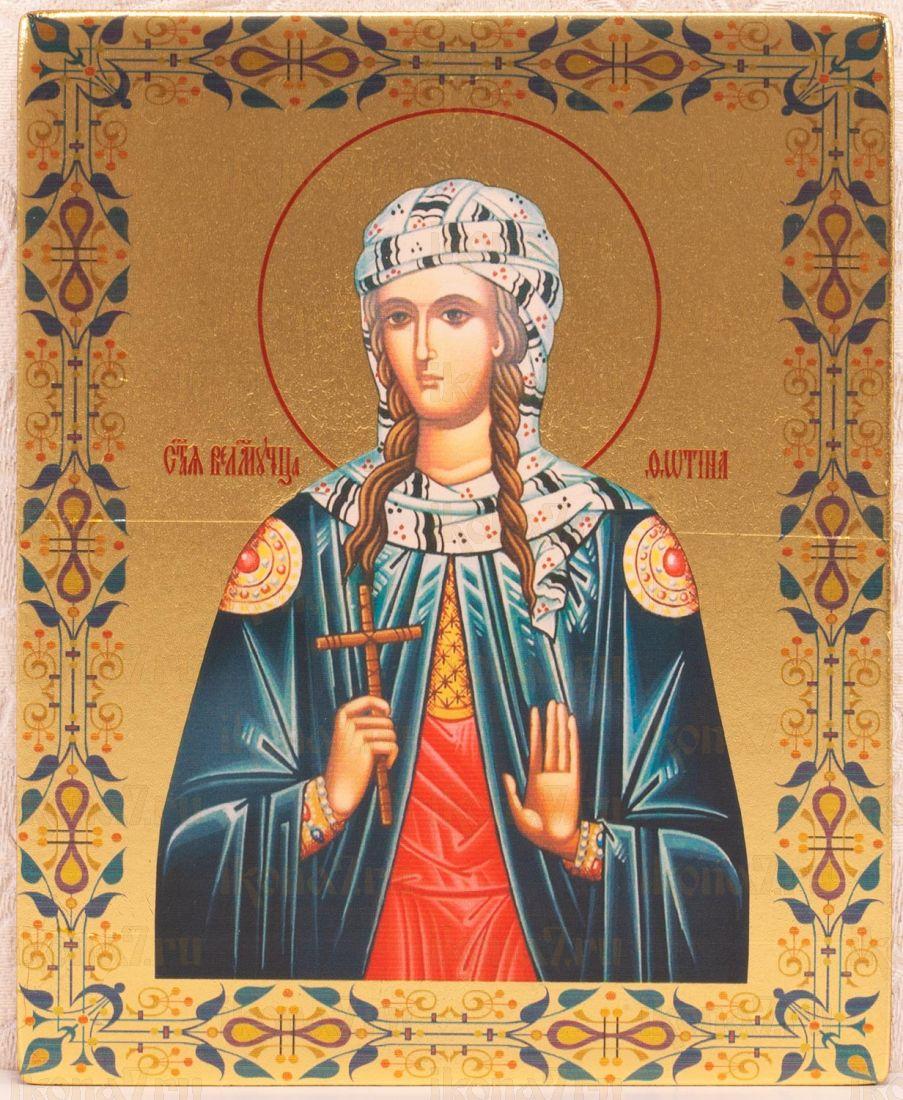 Светлана Римская (Фотина)