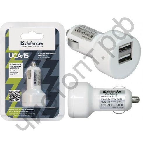 АЗУ DEFENDER UCA-15 с 2 USB выходами, 5V/2А, блистер