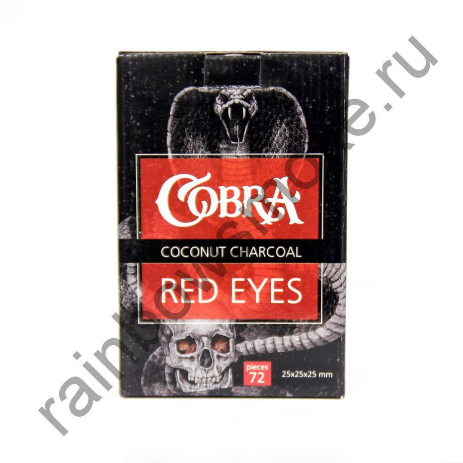 Уголь кокосовый для кальяна Cobra Red Eyes (72шт)