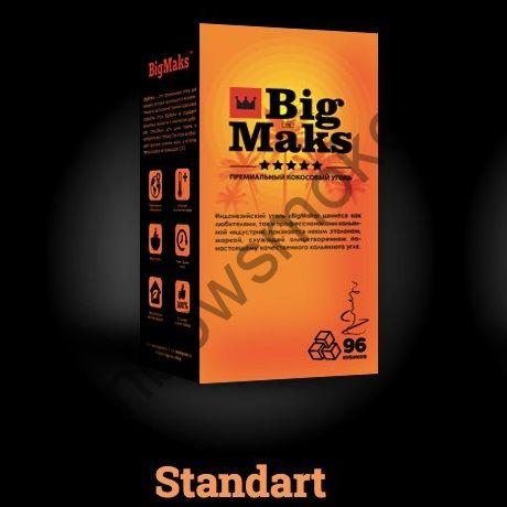 Уголь кокосовый для кальяна Big Maks Standart (96шт)