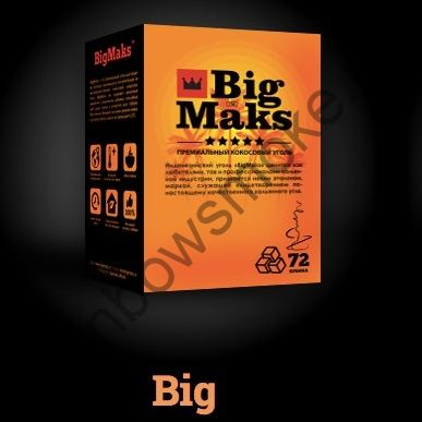 Уголь кокосовый для кальяна Big Maks Big (72шт)