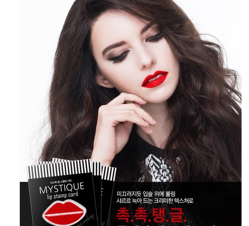 Тинт-блеск для губ пробник BERRISOM Mystique Lip Stamping Card 0,1гр