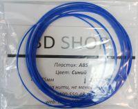 Пластик для 3d ручки ABS синий 5м