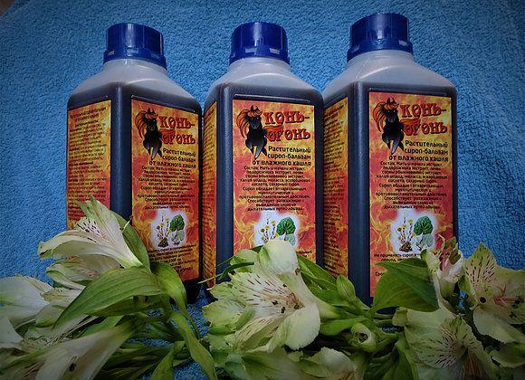 Растительный сироп-бальзам от влажного кашля. 1 л. Богатырские корма