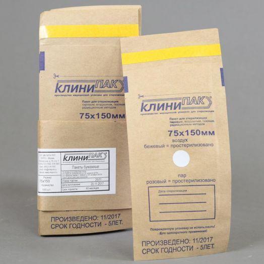 Пакеты КЛИНИ ПАК из крафт-бумаги 75х150 100 шт